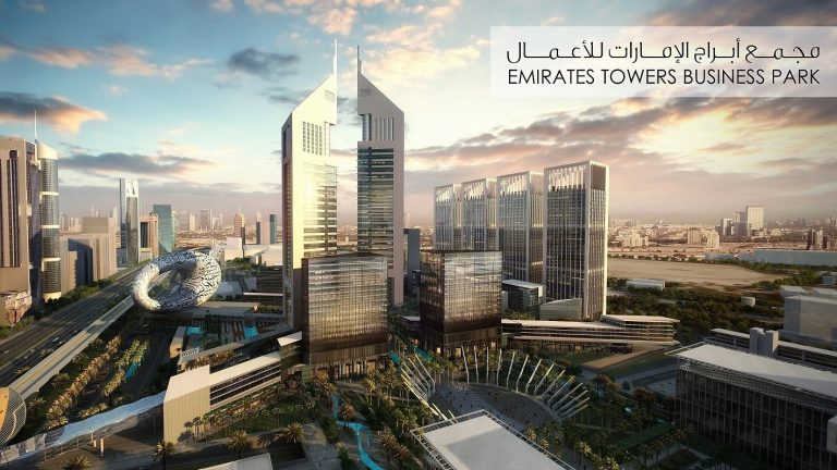 Mohammed bin Rashid unveils Emirates Towers Business Park, Dubai's new AED5 billion business district
