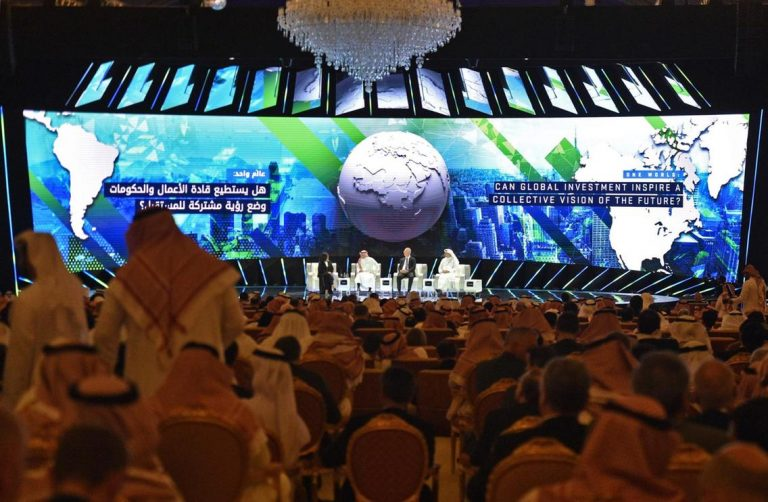 "Mohammed bin Rashid attends ""The Future Investment Initiative"" in Riyadh"
